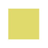 Piastrella Керамогранит Универсальный Лимонный